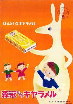 Japan - vintage advertising, Morinaga