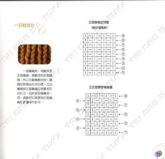 Símbolos usados nas cartas 2