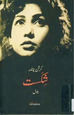 Shikast by Krishan Chandar Urdu Novel Free Download PDF