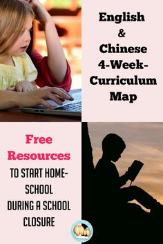 Need to jump start to home-school and not sure what to do? Having a new plan and routine helped me through quarantine, hope it will help you. I have created a map with free online resources to learn English, Chinese, Math, Art Curriculum Mapping, Homeschool Curriculum, Homeschooling, Learning Apps, Kids Learning, School Closures, Math Art, Book Posters, Learn Chinese