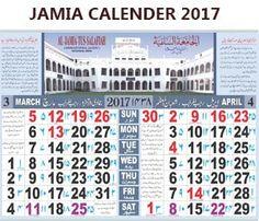 Al Jamia Tus Salafiah, Varanasi - Home Page Al Jamia Tus Salafiah – Varanasi, India