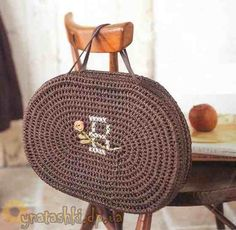 Knitted oval bag