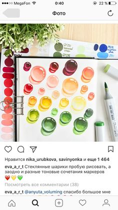 MARKER DRAWING _ oh gosh so beautiful! Colorful BUBBLES ladies and gentlemen, made with simple markers ... I'm loving it! ;) #drawinginspiration #markerdrawing