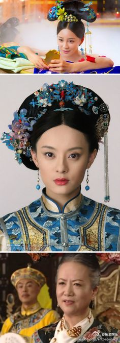 熹妃 Qing dynasty princess