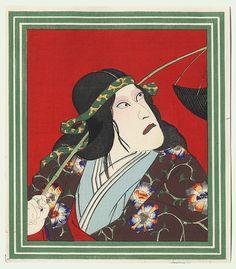 Ja Yanagi (The Snake Willow) by Torii Kiyotada (1875 - 1941)
