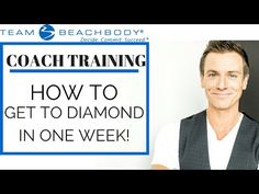 Team Beachbody Coach Training - How to reach Diamond In 1 Week Diet Plans To Lose Weight, How To Lose Weight Fast, Beach Bodys, Team Beachbody Coach, Weights For Women, Health Coach, Personal Trainer, Youtube, Weight Loss