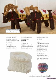 Simply Knitting December 2016 Knitting Toys, Free Knitting, Knitting Patterns, Alan Dart, Knit Crochet, Crochet Hats, Christmas Crafts, Xmas, Simply Knitting