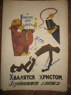 Х. #Atheism #USSR