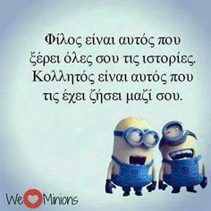 Bff quotes greek & bff zitiert griechisch & bff cite grec & bff c. Bff Quotes Funny, Best Friend Quotes, Wise Quotes, Quotes About Friendship Ending, Short Friendship Quotes, We Love Minions, Memories Quotes, Good Night Quotes, Greek Quotes