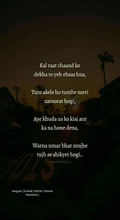 99470716 Pin by Karthika Srinivas on Hindi love poems Secret Love Quotes, First Love Quotes, Love Quotes Poetry, Mixed Feelings Quotes, Love Quotes For Him, Hurt Quotes, Real Life Quotes, Reality Quotes, Sad Quotes