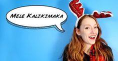 """Како да кажете """"Среќен Божиќ"""" на 24 различни јазици?"""