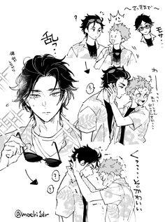 Haikyuu Karasuno, Haikyuu Ships, Haikyuu Fanart, Haikyuu Anime, Anime Chibi, Manhwa, Hinata, Akaashi Keiji, Haikyuu Wallpaper