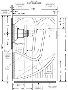 Home Theater Subwoofer Design additionally I0000osKXVUPX7vQ besides Home Powered Subwoofer Wiring Diagram together with Presenting 1072942 furthermore Bedroom Layout Ideas For Rectangular Bedrooms. on home speaker box design