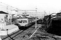 西武鉄道多摩川線是政駅 1976年2月27日