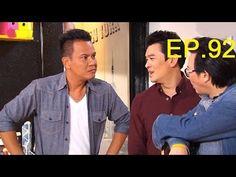Popular Right Now - Thailand : เปนตอ NEW SEASON วนท 4 สงหาคม 2559 http://www.youtube.com/watch?v=tnONC8KrHzg l http://ift.tt/2azkOO9