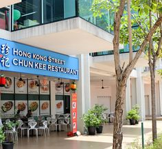 No harm, no foul from this PJ offshoot of a Singaporean family of restaurants: