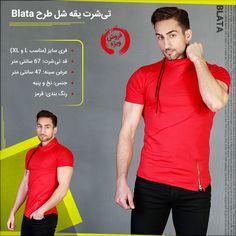 - خرید پستی تی شرت یقه شل طرح Blata Polo Shirt, T Shirt, Mens Tops, Fashion, Supreme T Shirt, Moda, Polos, Tee Shirt, Fashion Styles