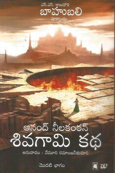 Online Novels, Free Books Online, Free Pdf Books, Movies Online, Free Novels, Novels To Read, Old Movies, Telugu, Detective