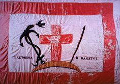 Από τα ναυτικά νησιά οι Σπέτσες πρώτες ύψωσαν τη σημαία της Επανάστασης στις 26 Μαρτίου 1821. Η σημαία τους ήταν λευκή με κόκκινο πλαίσιο, το οποίο οδηγεί τη σκέψη του θεατή στις επαναστάσεις των φιλελεύθερων λαών. Greek Independence, Old Photos, Mythology, Greece, Reusable Tote Bags, Symbols, San, History, Gossip