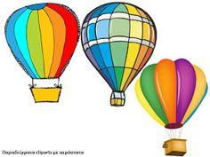 Πηγαίνω στην Τετάρτη...και τώρα στην Τρίτη: Παρουσιολόγιο τάξης - Διακόσμηση πόρτας με αερόστατα Balloons, Blog, Education, Globes, Balloon, Blogging, Onderwijs, Learning, Hot Air Balloons