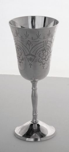Greek Orthodox wedding ceremony a wine goblet is used during the common up rite of the service. Silver plated wine goblet direct from Cyprus Wedding Ceremony, Wedding Crowns, Orthodox Wedding, Water Into Wine, The Rite, Greek Wedding, Wine Goblets, Byzantine, Wedding Couples