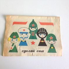 vintage Soviet children's cut out book