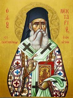 Άγιος Νεκτάριος (ΚΤ) Byzantine Icons, Byzantine Art, Greek Icons, Fortune Cards, Orthodox Christianity, Orthodox Icons, Religious Art, Catholic, Saints