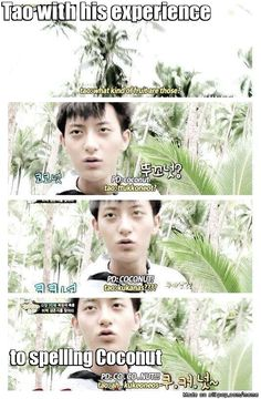 EXO|Tao <Trying to pronounce 'coconut'
