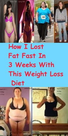 Are you looking to lose weight fast? Are you currently tired of all the ripoffs out there such as diet pills as well as commercial products that promise the world however dont provide? I quickly have the solution for you personally! Best Weight Loss Pills, Weight Loss Diet Plan, Fast Weight Loss, Weight Loss Tips, Reduce Body Fat, Reduce Weight, Lose Belly Fat, How To Lose Weight Fast, Fitness Herausforderungen