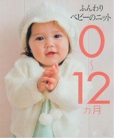 (日)幼儿宝宝 0-12个月 - 紫苏的日志 - 网易博客 - 晚风清凉 - 晚风清凉