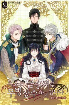Couple Anime Manga, Anime Love Couple, Anime Guys, Manga Anime, Best Shoujo Manga, Sketch Manga, Manga Art, Novel Characters, Anime Characters