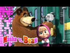 ▶ Masha and the Bear - Little Cousin - YouTube