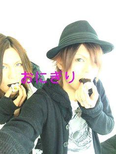 Rui and Tomo - vistlip
