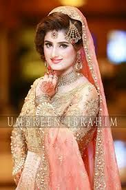 deena rehman mehndi - Google Search Punjabi Suits Party Wear, Mehndi, Victorian, Google Search, How To Wear, Outfits, Dresses, Fashion, Outfit