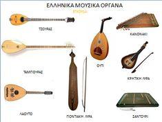 dhmotiki-mousiki3