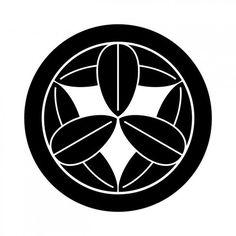 丸に九枚笹(まるにくまいざさ) 竹笹紋 竹中半兵衛が使用していた家紋