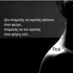 Greek Quotes, Wish, Words, Gifts, Presents, Favors, Horse, Gift