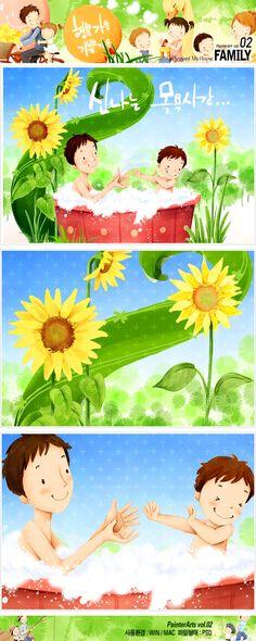 사람, 식물, 어린이, 소년, 풍경, 여름, 계절, 꽃, 남자, 일러스트, freegine, 해바라기, illust, 목욕, 페인터, Painter, 물장난, 등목, 에프지아이, FGI, pai002 #유토이미지 #프리진 #utoimage #freegine 3871219