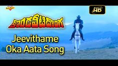 Jeevithame Oka Aata song - Kondaveeti Donga Video Songs |  Chiranjeevi, ...