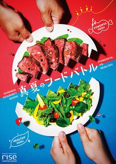 Design Flyer Food Japanese Poster Ideas For 2019 The Effective Pictures We Offer You About Graphic Design photoshop A quality picture can tell you many things. Japan Design, Design Web, Food Graphic Design, Food Menu Design, Food Poster Design, Japanese Graphic Design, Graphic Design Posters, Flyer Design, Flat Design Poster