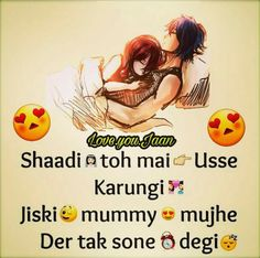 Crazy Facts, Weird Facts, Girly Quotes, Funny Quotes, Quotations, Qoutes, Love Sayri, Comedy Jokes, Dil Se