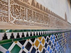 Spanish tile -  The Golden a Triangle of Andalucia - 3 must-see cities in Spain!
