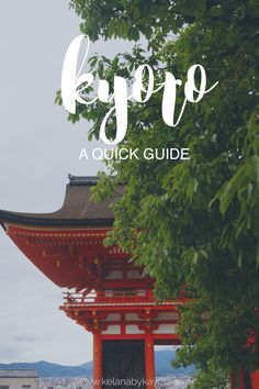 After the hustle and vibrant city of Tokyo, it was lovely to travel south to my favourite part of Japan, Kyoto! Holding the title of capital for over 1000 years, Kyoto is home to the famous Geishas and world heritage  ....  Read More