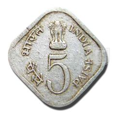5 PAISE | Coins of Republic of India - Decimal Coinage | Ruler / Authority : Government Of India | Denomination : 5 Paise | Metal : Aluminium | Weight (gm) : 1.5 | Size (mm) : 22 | Shape : Square | Issued Year : 1978 | Minting Technique : Die struck | Mint : Mumbai / Bombay | Obverse Description : Lion Capital of Ashoka Pillar-National emblem of India ~ 5 in the middle and hindi script on left with 'Bharat Paise' and English script on right with 'India Paise' |