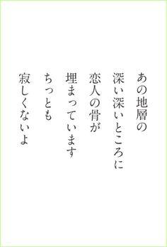 「紀元前の恋人」14.09.15 Niwa Asahi