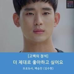 드라마 명장면 명대사 : 카카오스토리