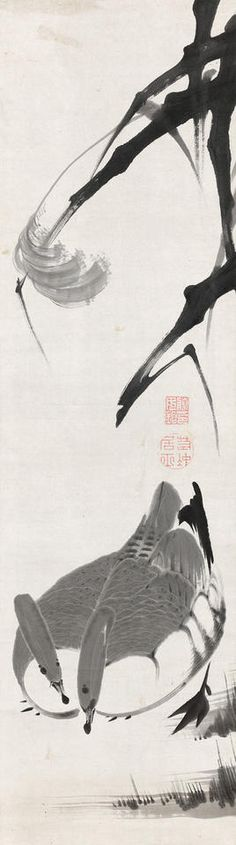 Geese and Reeds. Ito Jakuchu. Hanging scroll. Minneapolis Institute of Art.