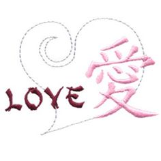 KMD054-Expressions from the Orient 1 Love - $4.00 : KMD Embroidery Shop, Quality Machine Embroidery Designs