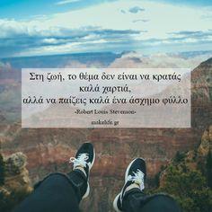 Beautiful Mind, Beautiful Words, Fake Friends, Best Friends, Poetry Quotes, Me Quotes, Robert Louis Stevenson, John Keats, Sylvia Plath
