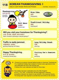 to Learn Korean – Chuseok Happy Chuseok! Chad Meyer and Moon-Jng Kim An Illustrated Guide to KoreanHappy Chuseok! Chad Meyer and Moon-Jng Kim An Illustrated Guide to Korean Korean Words Learning, Korean Language Learning, How To Speak Korean, Learn Korean, Korean Thanksgiving, Korean English, English English, English Grammar, Learn Hangul